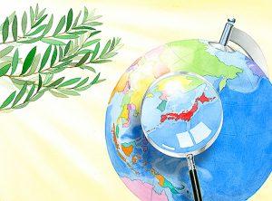 もち吉カレンダー2019 地球儀をビジュアルにした「日本の世界一」のテーマのカレンダー表紙