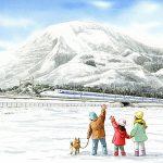 世界最大の積雪量を記録した伊吹山。百人一首にも詠まれている。「かくとだに えやは伊吹の さしも草 さしも知らじな 燃ゆる思ひを」藤原実方朝臣
