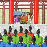 世界で最も長く続く文化としての元号。新元号「令和」は大化から数えて248番目の元号。