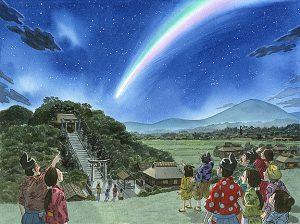 須賀神社の隕石,もち吉,カレンダー,2019,