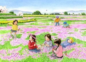 春になるとレンゲ畑に花が咲きミツバチやモンシロチョウがやってきます。お花を摘んで冠にして頭にのせました。