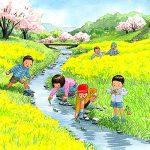 桜が満開の春の日に、菜の花の河原を抜けて小川に笹舟を浮かべた。