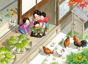 漬物の白菜を干す傍で絵本の読み聞かせ。庭では鶏とひよこが餌をついばんでいます。
