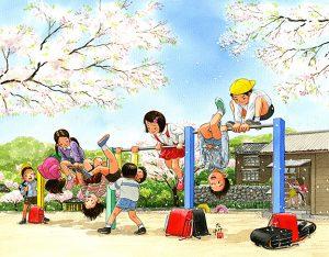 桜の下の鉄棒で逆上がりの練習や、飛行機跳びしたり足駈け回り。