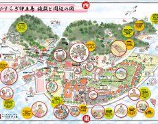 長崎の伊王島ホテルを中心に島全体を紹介したイラストマップです。