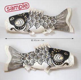 和紙で作った一点ものの手作り&手描きオリジナル墨絵の屋内用鯉のぼり。BASEショップで販売中。
