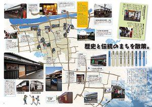 醤油の発祥で知られる和歌山県湯浅町のまち歩きイラストマップです。