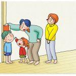 子育て優先住宅「小川の家」子どもの成長を見守る家族のイメージイラスト