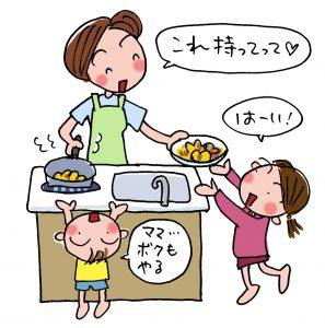 子育て優先住宅「小川の家」アイランドキッチンで楽しく料理してたら子どもたちが進んでお手伝いしてくれます