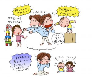 子育て優先住宅「小川の家」集合住宅では叱りたくないのに叱ってしまう子育てにモヤモヤ