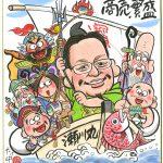 七福神のえびす様の顔を似顔絵にして宝船に乗り込んで鯛を釣る縁起のいい絵柄desu.