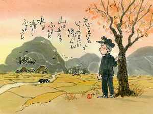 童謡、唱歌「故郷」の三番の歌詞とイメージ
