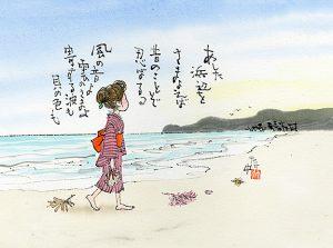 童謡、唱歌「浜辺の歌」を歌詞とともに墨絵でイメージ