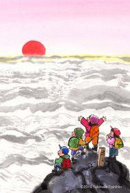 高い山を登って頂上に着くと雲海の向こうから真っ赤な日の出、ご来光を拝むことができました。