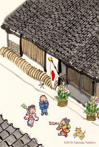 お正月はみんなで羽根つき。屋根の上に羽根が乗らないように気をつけて遊びます。