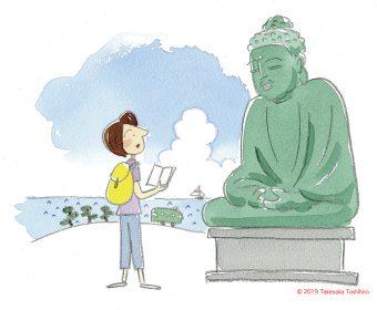 関東の大学の独自の奨学金システムを紹介するための小冊子を提案するために描いたイラスト
