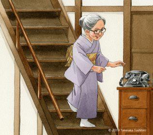 健康食品、サプリメント、トクホメーカーのカタログイラストで階段を苦にせず膝も痛くないおばあちゃんの絵の別アングル