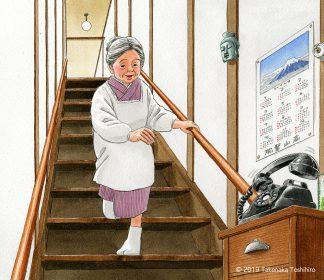 健康食品、サプリメント、トクホメーカーのカタログイラストで階段を苦にせず膝も痛くないおばあちゃんの絵