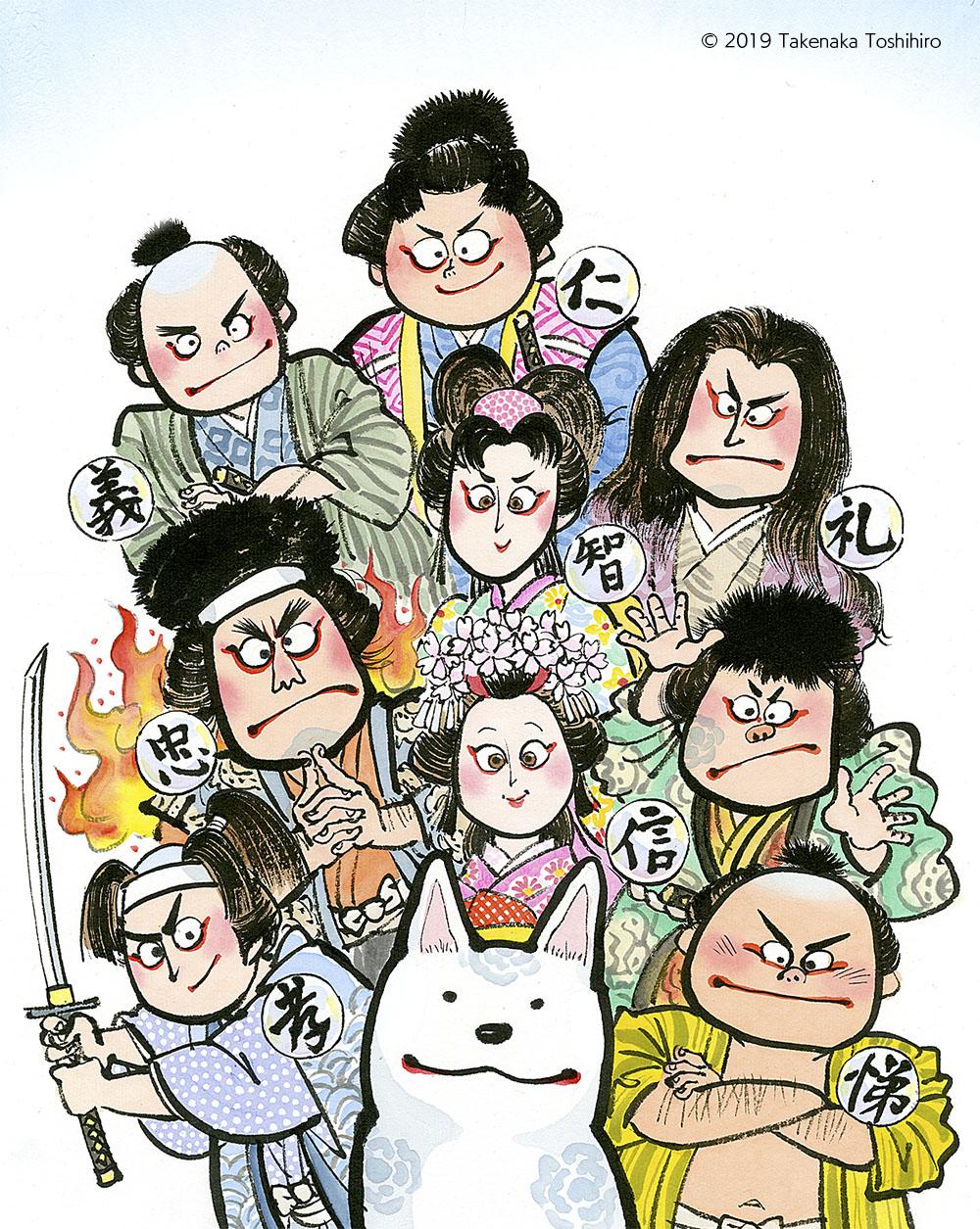 南総里見八犬伝の伏姫と八房、八犬士たちを墨絵で描きました。坂本九司会、辻村ジュサブローの新・八犬伝が懐かしい