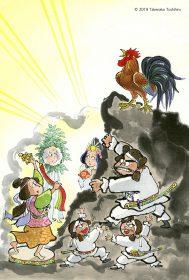 天岩戸にお隠れになった天照大御神さまにもう一度出てきていただくためにアメノウズメノミコトやタヂカラヲノミコトたち、常世長鳴鶏が大騒ぎ