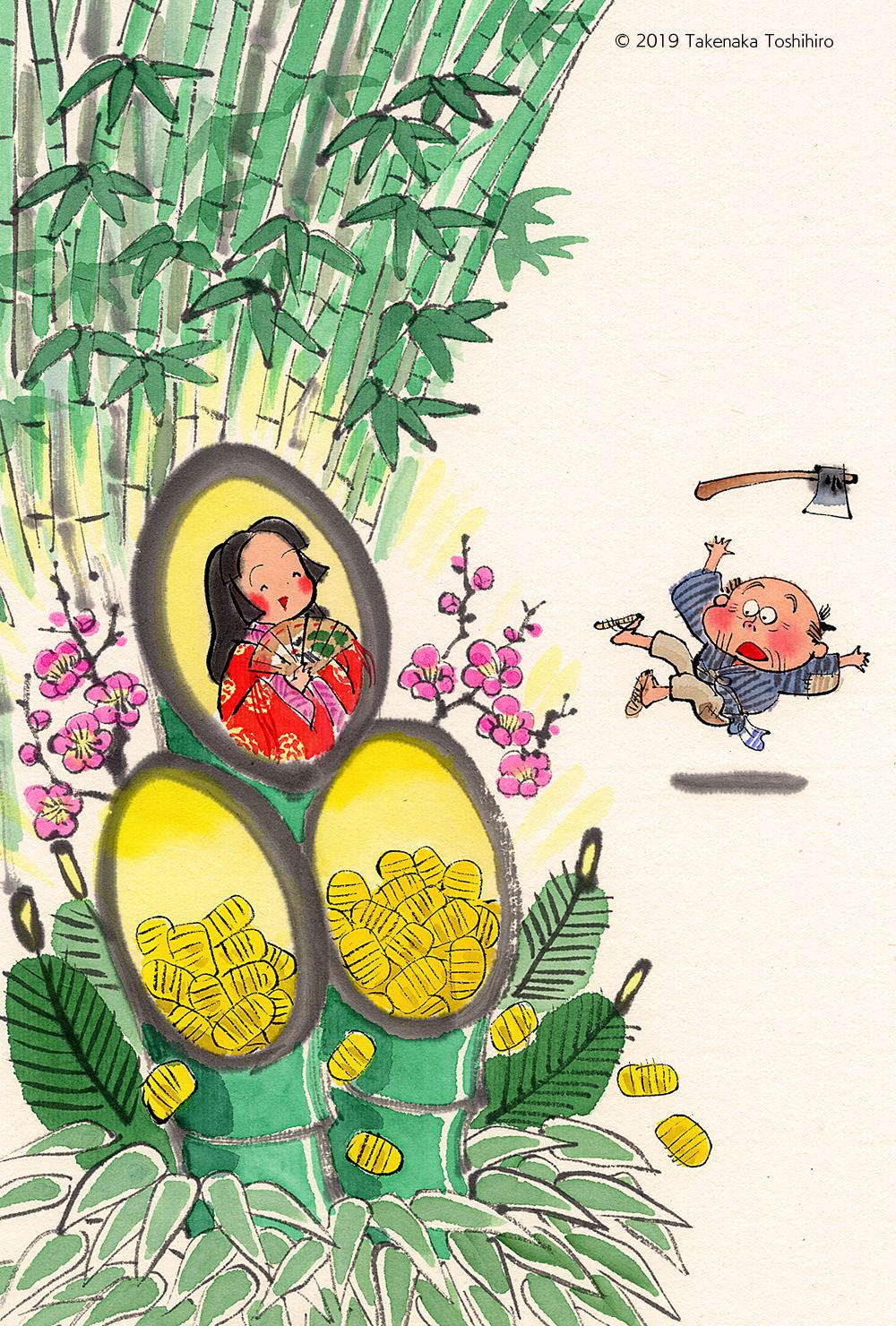 竹取翁が不思議に輝く竹を伐ってみたら中から綺麗なお姫様と大判小判が出てきてびっくり