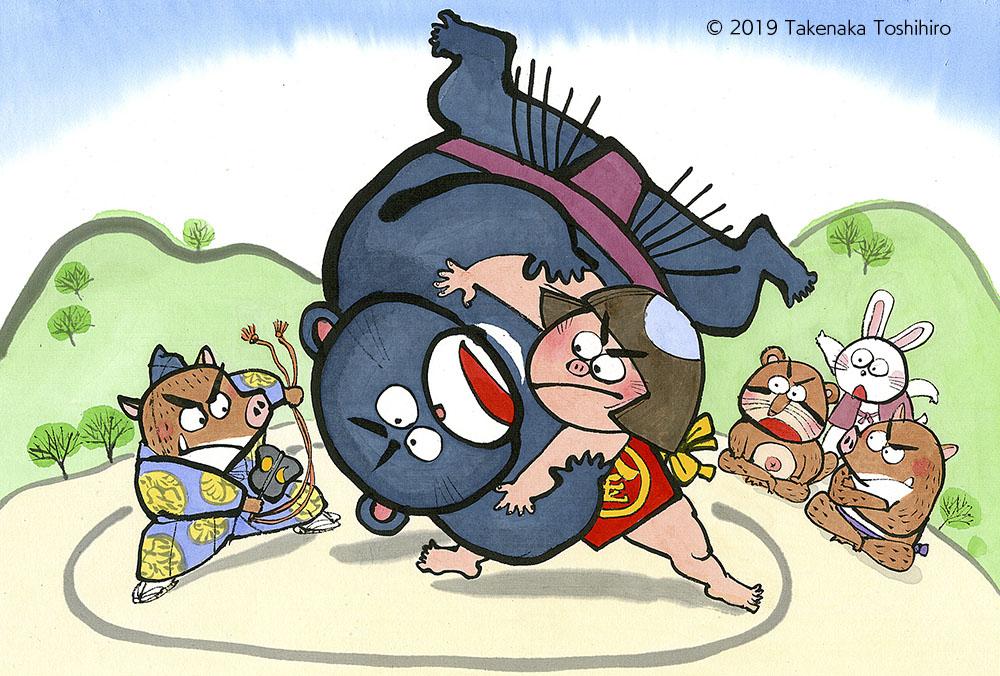 イノシシの行事にさばいてもらいながらクマを相手に金太郎は今日も相撲の稽古。大きなクマを豪快に投げ飛ばしました。