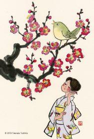 梅の花が咲く頃、鶯が飛んできてホーホケキョと鳴いています。梅の香りが芳しく春を告げています。
