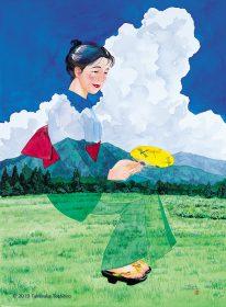 手に団扇を持ち風が吹きわたる夏の高原の風景をまとった浴衣姿の女性