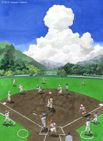 夏の全国高校野球地方大会で山の中の球場で大きな入道雲に向かって大きな打球が飛んでいく