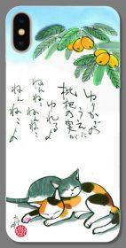 iphone スマホケース用にお昼寝する猫のイラストに童謡・唱歌「ゆりかごの歌」を入れて墨絵で描きました。