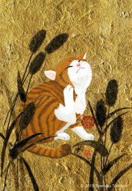 日本画の『竹林に虎の絵』を模して、金箔に墨でネコジャラシを描き、ネコはカラーで描きました。