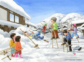 雪の日に竹馬で積もった雪に埋もれたり、片足ケンケンで乗ったり、大股で走ったり。