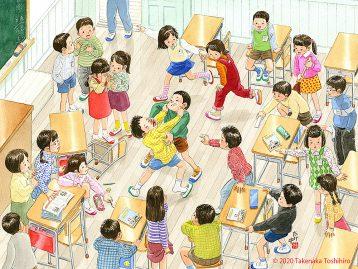 けんか, 教室, クラス替え, 取っ組み合い, 小学校, 童画, イラスト,子ども, 昭和レトロ, ふるさと, なつかしい,