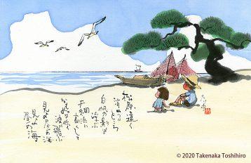 童謡・唱歌「海」松原遠く消ゆるところ〜見よ昼の海