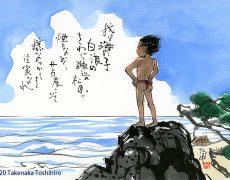 童謡・唱歌「我は海の子」|墨絵・われは海の子白浪の騒ぐ磯部の松原に