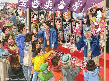 お正月に飾る羽子板を買いに羽子板市へきてみると大勢の人でごった返して活気がありました