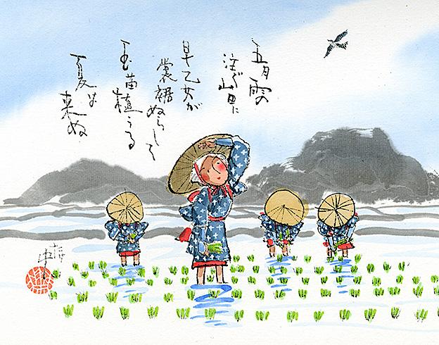 卯の花の匂う垣根に 時鳥早も来鳴きて 忍音もらす 夏は来ぬ
