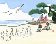 松原遠く消ゆるところ 白帆の影は浮かぶ 干網浜に高くして かもめは低く波に飛ぶ 見よ昼の海 見よ昼の海