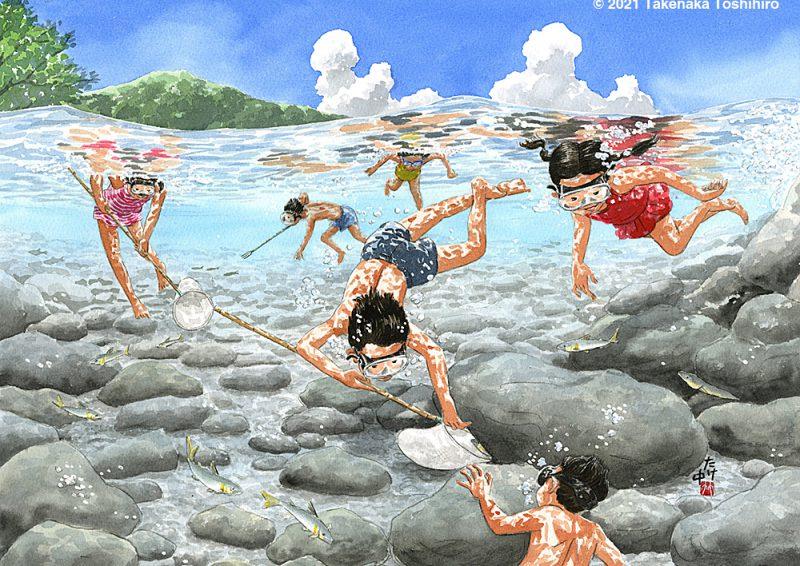 夏休みには川に潜って鮎などの魚をつかまえたりうなぎを釣ったりしてお母さんに褒められた